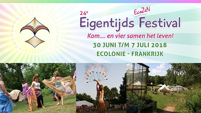 Eigentijds Festival